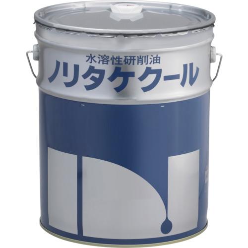 ■ノリタケ 水溶性研削油 ノリタケクールESー20KP  〔品番:ES20KP〕[TR-1072805]