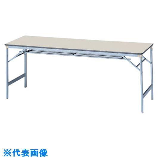 ■ヤマダ 軽量アルミ脚折りたたみテーブル〔品番:AK-1860-OG〕[TR-1080384 ]【送料別途お見積り】