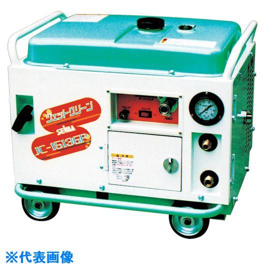 ■精和産業 高圧洗浄機ジェットクリ-ン〔品番:JC-1014GP〕[TR-1113693]【個人宅配送不可】