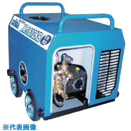 ■精和産業 高圧洗浄機ジェットクリーン 防音型〔品番:JC-1612KB〕[TR-1113695]【個人宅配送不可】