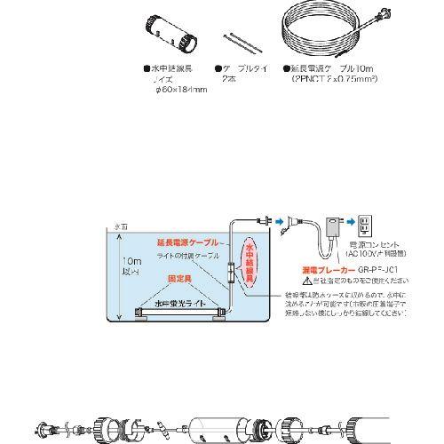 ■デンサン アクアライト 水中結線具  〔品番:PDW-C10〕[TR-1114673]