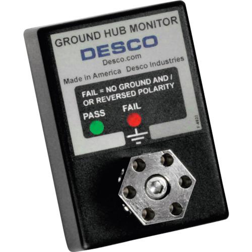 ■DESCO グラウンドモニター ハブ付き 220V電源用〔品番:19224〕[TR-1117558]【個人宅配送不可】