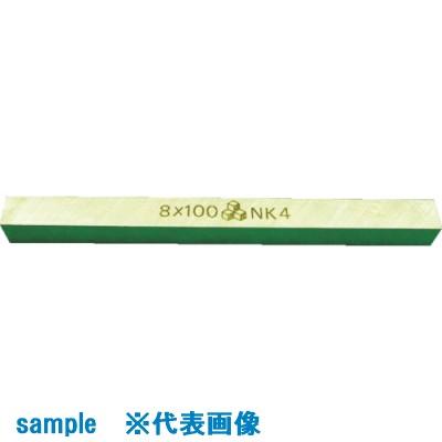 ■高周波 方形バイト 幅14×全長125MM  〔品番:STB-14X125〕[TR-1124030]