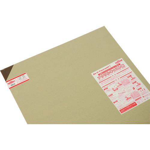 ■光 アクリルキャスト板 600X900 2T ブラウンスモーク 5枚入 〔品番:AC91-269〕[TR-1129646×5]
