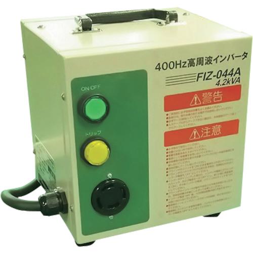 ■NDC 400Hz高周波インバータ電源〔品番:FIZ044A〕[TR-1130922]