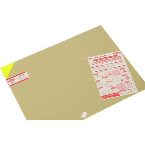 ■光 アクリルキャスト板 450X600 2T 蛍光グリーン 5枚入 〔品番:AC65-246〕[TR-1131134×5]