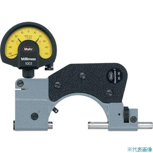 ■マール 指示スナップゲージ MaraMeter 840F 25-60mm〔品番:4450001〕[TR-1134169]