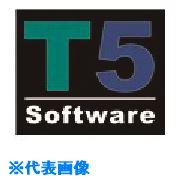 ■DESCO TEAM 5 ソフトウェア スタンダード〔品番:50493〕[TR-1134951]【個人宅配送不可】
