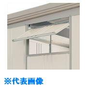 ■タクボ ND用 換気窓 HM-20BN〔品番:HM-20BN〕[TR-1136967 ]【送料別途お見積り】