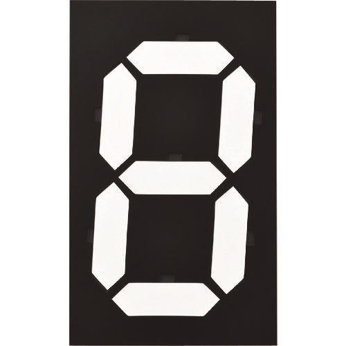 ■緑十字 デジタル型数字表示板(マグマック) マグネット切替式 300×180MM  〔品番:229001〕[TR-1137979]