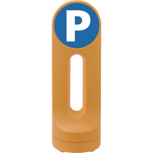 ■緑十字 サインスタンドRSS P・駐車場/イエロー 1250×425MM 片面表示 PE  〔品番:398212〕[TR-1138676]【大型・重量物・個人宅配送不可】【送料別途見積もり】