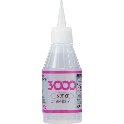 ■セメダイン 3000DXF 50g AC-074《20本入》〔品番:AC-074〕[TR-1139058]
