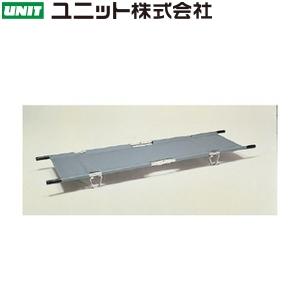 ■ユニット 担架四つ折り型 L2060×W550×H140〔品番:376-70〕[TR-1139924]