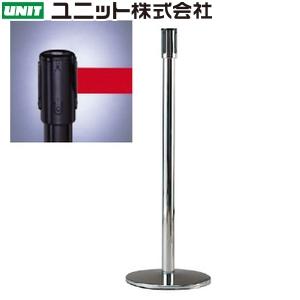 ■ユニット リールベルトポスト(テンサバリアー)黒 Φ343×H960〔品番:870-7101〕[TR-1140149]