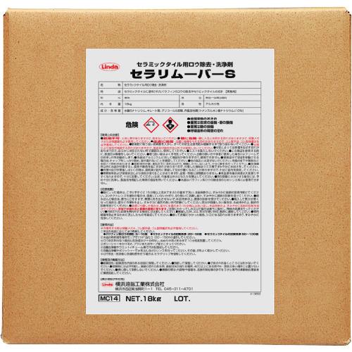 ■LINDA タイヤ痕・セラミックタイル用ロウ除去・洗浄剤 セラリムーバーS 18KG/BIB〔品番:MC14〕[TR-1141556]