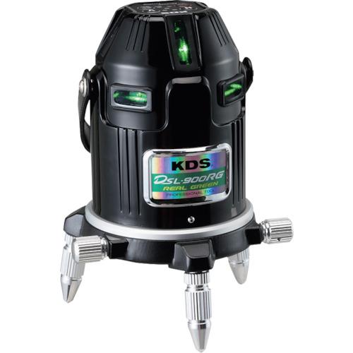 ■KDS 電子整準リアルグリーンレーザー900RG  〔品番:DSL-900RG〕[TR-1141684]