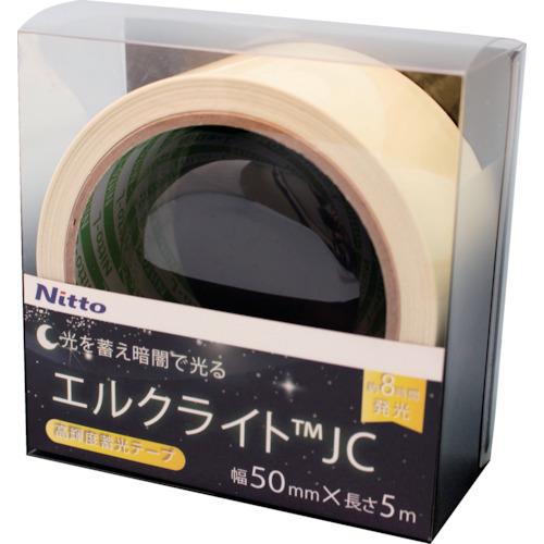 ■日東エルマテ 高輝度蓄光テープ JC 50MMX5M  〔品番:NB-5005C〕[TR-1145981]