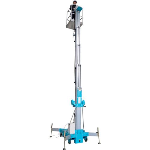 ■ピカ 油圧マスト式昇降作業台 6.0m〔品番:EWA-60A〕[TR-1147775 ]【大型・送料別途お見積り】