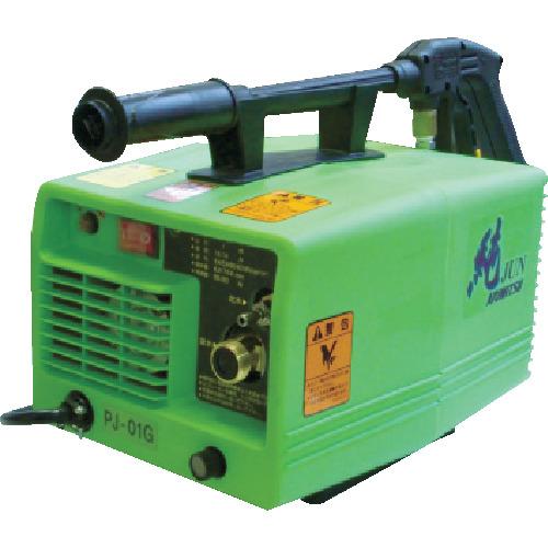 ■有光 高圧洗浄機 PJ-01G 60HZ 単相100V〔品番:PJ-01G-60HZ〕[TR-1149040 ]【送料別途お見積り】