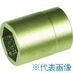 ■A-MAG 防爆6角ソケット差込角3/8インチ用 対辺20mm〔品番:0353820S〕[TR-1150445]