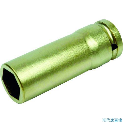 ■A-MAG 防爆6角インパクト用ディープソケット差込角1/2インチ用 対辺12mm〔品番:0351004S〕[TR-1150508]