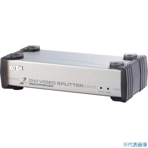 ■ATEN ビデオ分配器 DVI / 1入力 / 2出力 / オーディオ /シングルリンク対応  〔品番:VS162〕[TR-1152287]