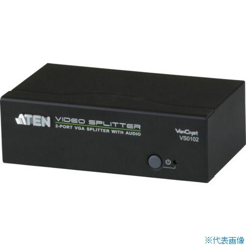 ■ATEN ビデオ分配器  VGA / 1入力 / 2出力 / オーディオ〔品番:VS0102〕[TR-1152291]