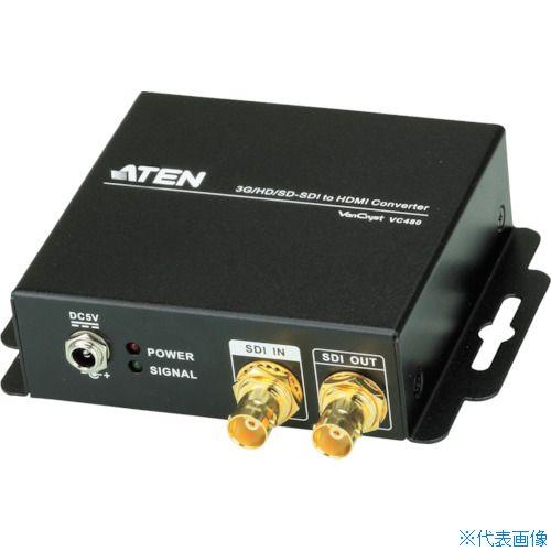 ■ATEN ビデオ変換器 3G/HD/SD-SDI TO HDMIタイプ  〔品番:VC480〕[TR-1153009]