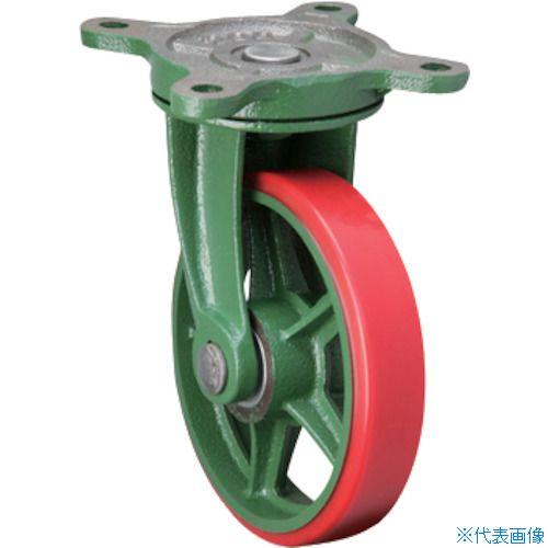 ■東北車輛製造所 標準型自在金具付ウレタン車輪 250〔品番:250BRULB〕直送[TR-1156265]【個人宅配送不可】