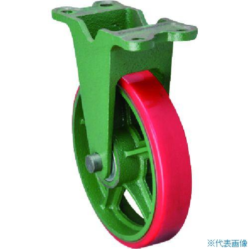 ■東北車輛製造所 標準型固定金具付ウレタン車輪〔品番:250KULB〕[TR-1156405 ]【送料別途お見積り】