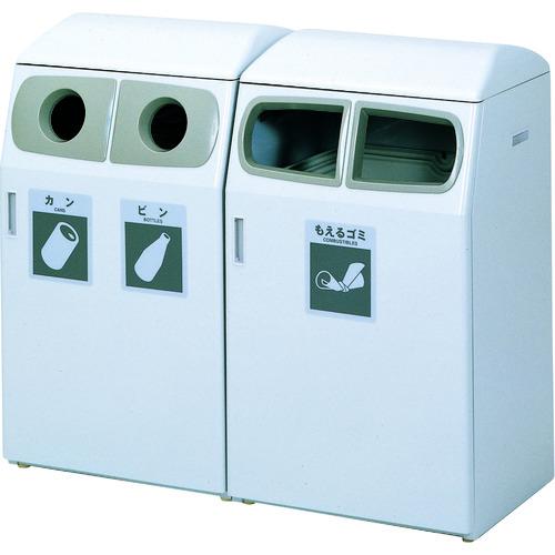 ?KAWAJUN サニーボックス120-AA もえるゴミ 〔品番:AA594〕直送[TR-1158580]【大型・重量物・送料別途お見積り】