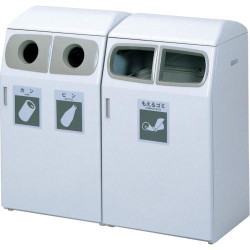 ?KAWAJUN サニーボックス120-AB もえるゴミ・もえないゴミ 〔品番:AA686〕直送[TR-1158582]【大型・重量物・送料別途お見積り】