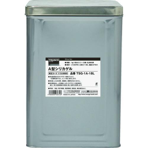 ■TRUSCO A型シリカゲル 3G 2500個入 コバルト入 1斗缶  〔品番:TSG-3A-18L〕[TR-1159998]【個人宅配送不可】
