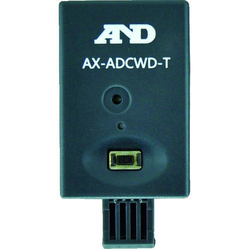 ■A&D ワイヤレス デジタルノギス通信ユニット 送信機 AX-ADCWD-T  〔品番:AX-ADCWD-T〕[TR-1163239]