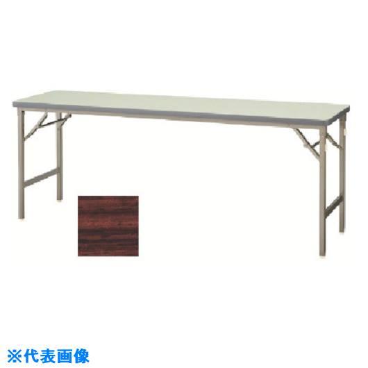 ■ナイキ 折りたたみテーブル〔品番:KMJ1545B-R〕[TR-1170285 ]【送料別途お見積り】