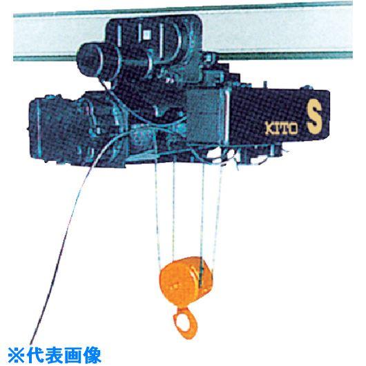 ■キトー ロープホイスト Sシリーズ ローヘッド形 電動横行 3tx6m〔品番:SD030HH06〕[TR-1170980 ]【送料別途お見積り】