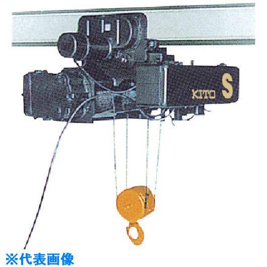 ■キトー ロープホイスト Sシリーズ ローヘッド形 電動横行 4.8tx12m〔品番:SD048HH12〕[TR-1170987 ]【送料別途お見積り】