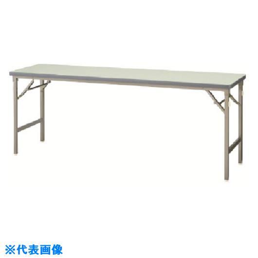 ■ナイキ 折りたたみテーブル〔品番:KMJ1845B-WH〕[TR-1171873 ]【送料別途お見積り】