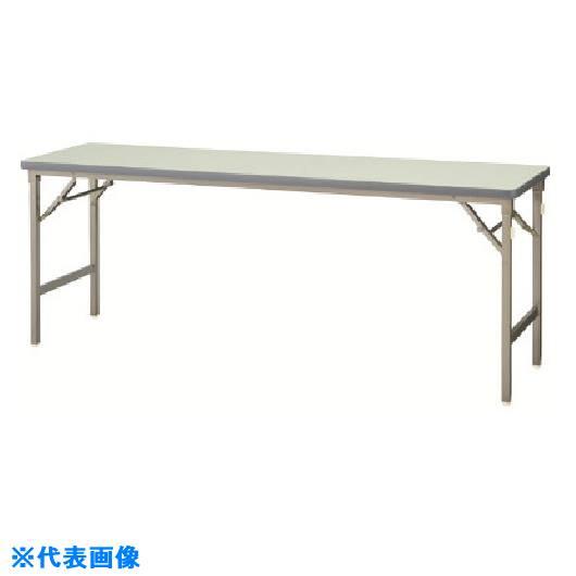 ■ナイキ 折りたたみテーブル〔品番:KMJ1545B-WH〕[TR-1171914 ]【送料別途お見積り】