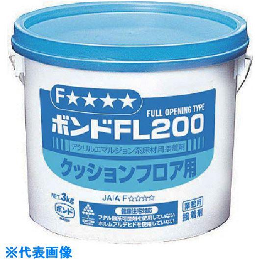 ■コニシ ボンドFL200 3kg(ポリ缶) #40447《6缶入》〔品番:FL200-3〕[TR-1172357]