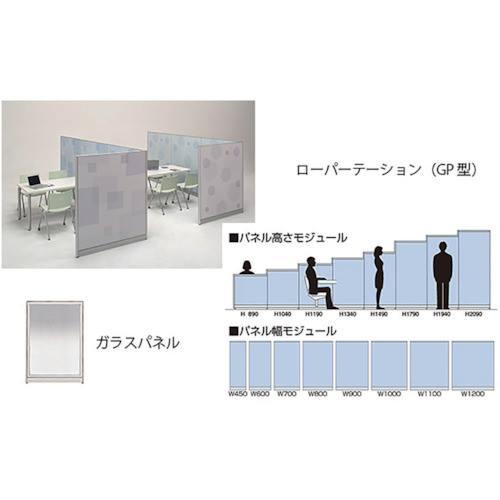 ■ナイキ ガラスパネル〔品番:GPG-1109〕[TR-1172785 ]【送料別途お見積り】