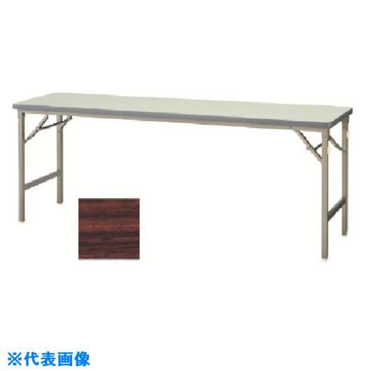 ■ナイキ 折りたたみテーブル〔品番:KMJ1845B-R〕[TR-1173470 ]【送料別途お見積り】