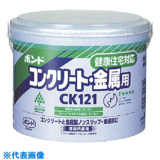 ■コニシ ボンドCK121 3KG(紙缶) #42739 6缶入 〔品番:CK121-3〕掲外取寄[TR-1173895×6]