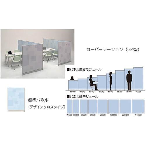 ■ナイキ 標準パネル デザインクロス〔品番:GPC-0904-D〕[TR-1174399 ]【送料別途お見積り】