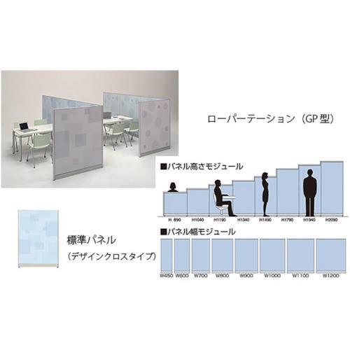 ■ナイキ 標準パネル デザインクロス〔品番:GPC-0911-D〕[TR-1182210 ]【送料別途お見積り】