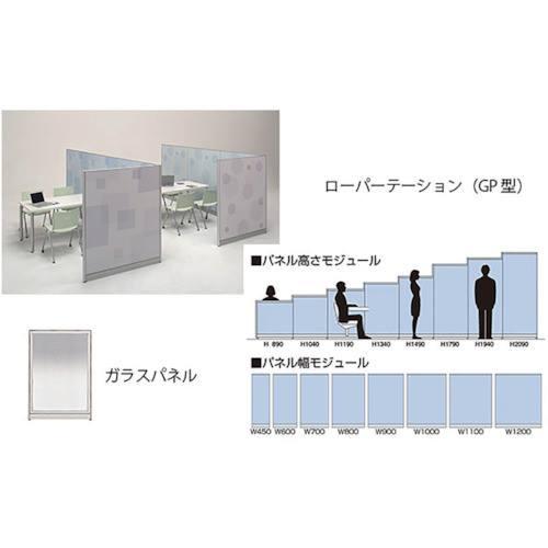■ナイキ ガラスパネル〔品番:GPG-1512〕[TR-1182281 ]【送料別途お見積り】