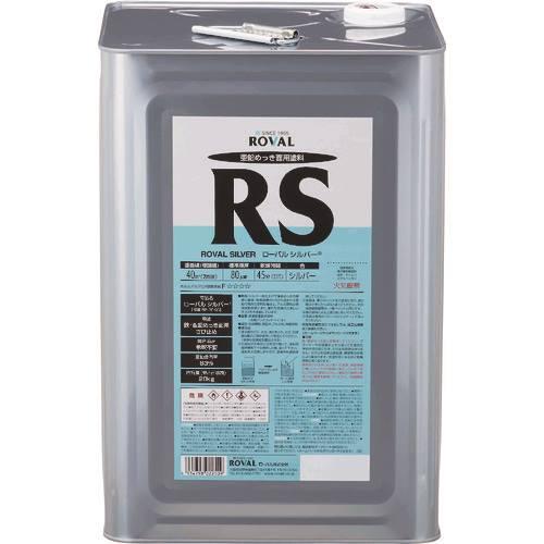 ■ROVAL ローバルシルバー(シルバージンクリッチ) 20KG缶  〔品番:RS-20KG〕[TR-1182397]