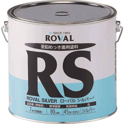 ■ROVAL ローバルシルバー(シルバージンクリッチ) 3.5KG缶 2缶入 〔品番:RS-3.5KG〕[TR-1182406×2]