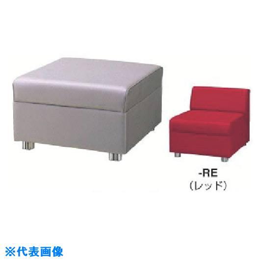 ■ナイキ スツール〔品番:ZRE43ST-RE〕[TR-1191566 ]【送料別途お見積り】