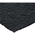 ■UES 活性炭不織布フィルタ 一般タイプ  〔品番:UF-APN-20R〕[TR-1202188]
